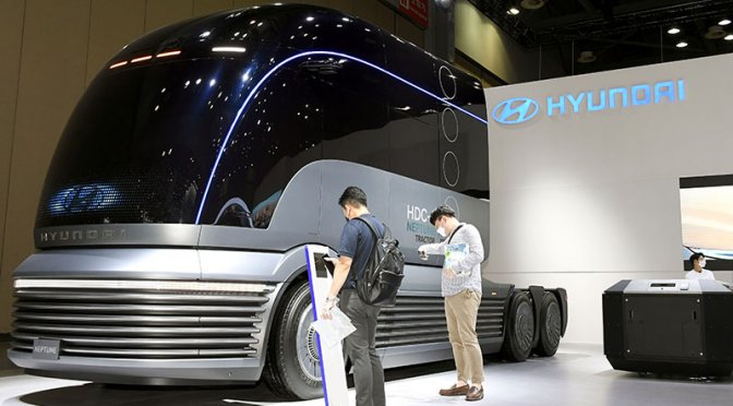 Photo-2-HMC-at-H2-Mobility-Energy-Show-672x372